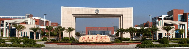 Hunan Chemical Vocational Technology College-slider1