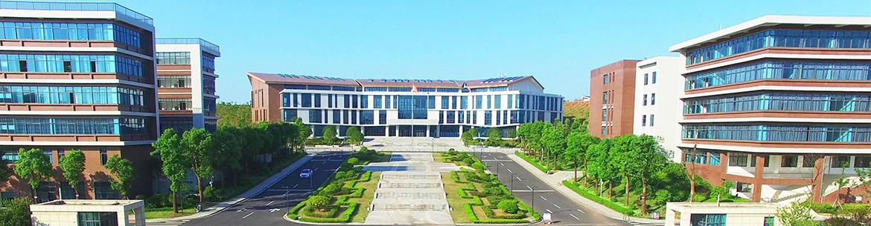 Hunan Chemical Vocational Technology College-slider2