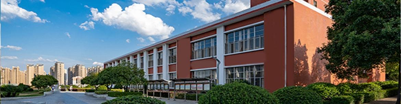 Hunan Chemical Vocational Technology College-slider3