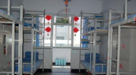 Nanning College for Vocational Technology