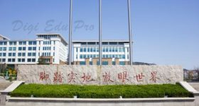 Shandong Foreign Languages Vocational College Campus 1