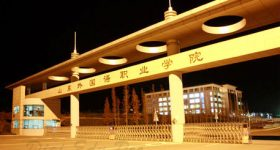 Shandong Foreign Languages Vocational College Campus 4