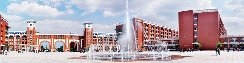 Shandong Foreign Languages Vocational College Slider 3