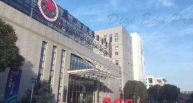 Suzhou Centennial College Gallery 3