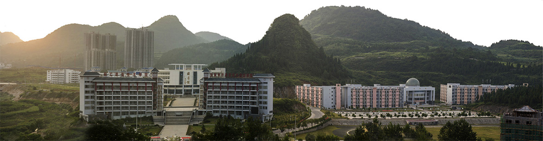 Tongren Polytechnic College