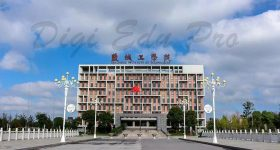 Yancheng Institute of technology-campus2