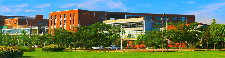Yancheng Institute of technology-slider1
