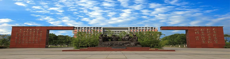 Yancheng Institute of technology-slider2