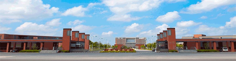 Yancheng Institute of technology-slider3