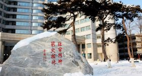 Beijing-Institute-of-Technology-Campus-4