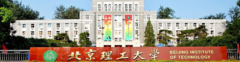 Beijing-Institute-of-Technology-Slider-1