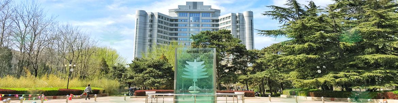 Beijing-Institute-of-Technology-Slider-3