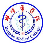 Bengbu-Medical-College-Logo