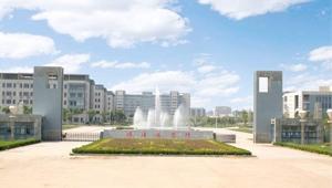 Bengbu-Medical-College-Thumbnail
