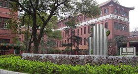 Central_South_University-campus1