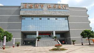 Chengdu University of Traditional Chinese Medicine