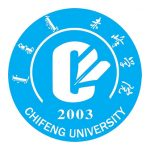 Chifeng_University-logo