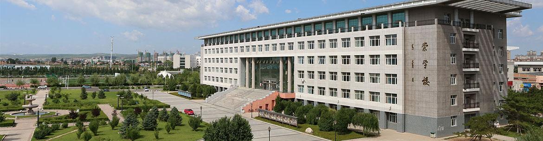Chifeng_University-slider5