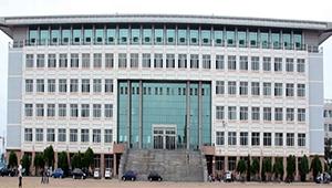 Chifeng_University