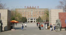 China-Agricultural-University-Campus-1