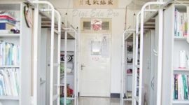 China-Agricultural-University-Dormitory-1