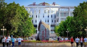 Guangxi normal university for nationalities-campus3