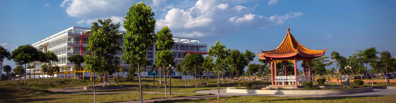 Guangxi normal university for nationalities-slider1
