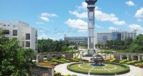 Hainan-Medical-University-Campus-1