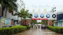 Hainan-Medical-University-Dormitory-1