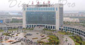 Hangzhou_Normal_University-campus4
