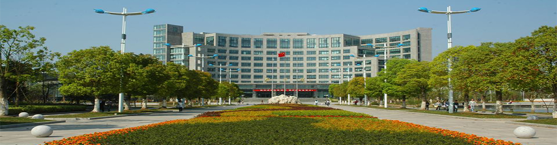 Hangzhou_Normal_University-slider3
