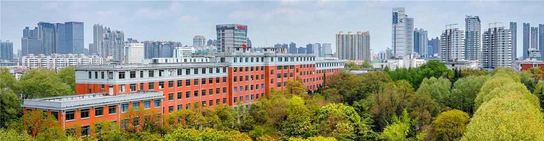 Hefei_University_of_Technology-slider3