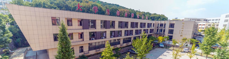 Hubei-Polytechnic-University-Slider-2