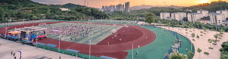 Hubei-Polytechnic-University-Slider-4