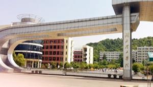 Hubei-Polytechnic-University-ThumbnailHubei-Polytechnic-University-Thumbnail