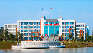 Hubei University of Science & Technology