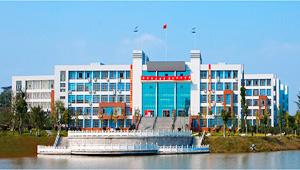 Hubei-University-of-Science-&-Technology-Thumbnail