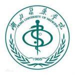 Hubei_University_of_Medicine-logo