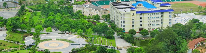 Hubei_University_of_Medicine-slider2