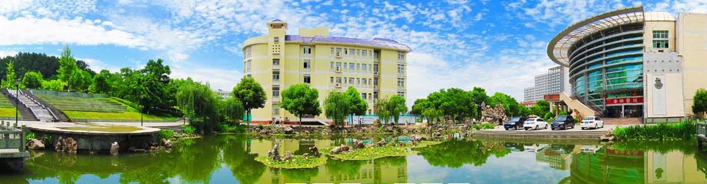 Hubei_University_of_Medicine-slider3