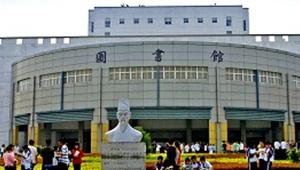 Jiangxi University of Traditional Chinese Medicine