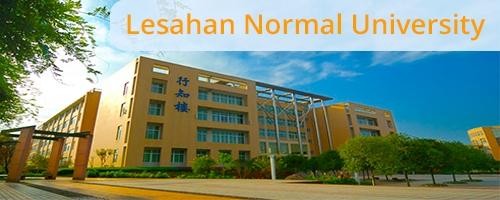 Lesahan-Normal-University