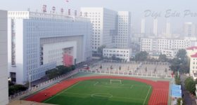 Liaoning-University-of-Traditional-Chinese-Medicine-Campus-1