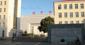 Liaoning-University-of-Traditional-Chinese-Medicine-Campus-2