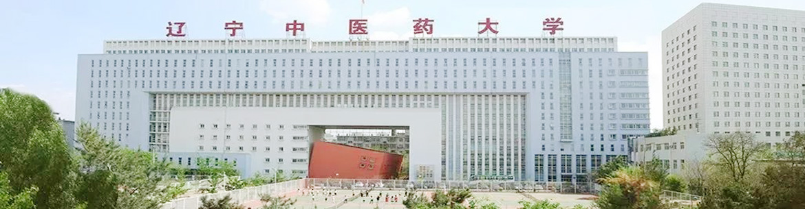 Liaoning-University-of-Traditional-Chinese-Medicine-Slider-1