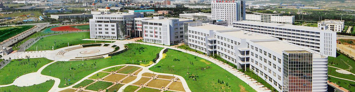 Liaoning-University-of-Traditional-Chinese-Medicine-Slider-2