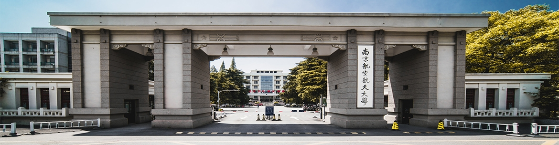 Nanjing_University-of_Aeronautics_and_Astronautics-slider3
