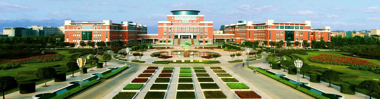 Northwest-A&F-University-Slider-1