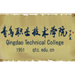Qingdao-Technical-College-Logo-300x300