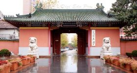Shanghai Jiao Tong University Campus 3